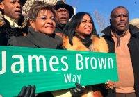 Uma Rua Chamada James Brown