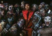 Álbum Thriller fatura o trigésimo Disco de Platina