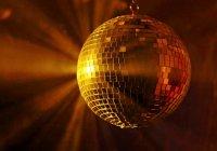 Falando Sobre Disco Music