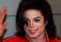 Minissérie Sobre Michael Jackson