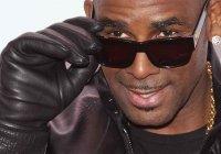 Indicação Clube Vip#61 – R-Kelly – Bump N Grind