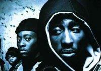 """Juice"" com Tupac Shakur Completa 25 Anos"