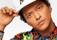 Bruno Mars no Brasil em Novembro