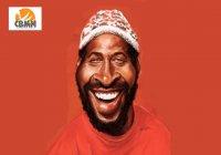 Playlist Para O Final De Semana Edição 10 – Clássicos Da Soul Music